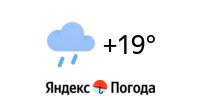 pogoda-v-nizhnevartovske