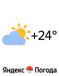 Yandex Weather