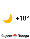 Яндекс.Погода, мы первые, мы пионеры,