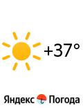 Погода Таба
