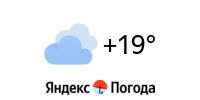 Яндекс.Погода.