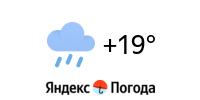 погода элиста на завтра Егора Тимуровича