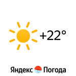 Погода в Оттаве: