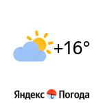 Погода в Тронхейму: