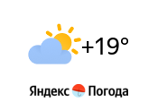 Погода в Кишинёве