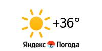Аэропорт Ташкент погода