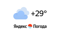 Погода на завтра чистополь