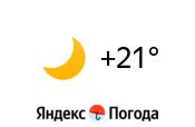 Погода в Сызрани