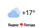 Погода в Серова
