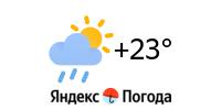Погода на 2 недели карталы