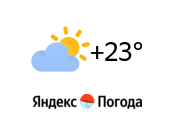 Погода в Бердске