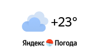 Яндекс. Погода в ТАЙ РАЙ Комсомольск-на-амуре