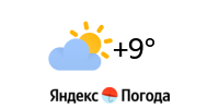 Аэропорт Анадырь Погода