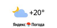 Аэропорт Толмачево Погода