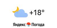 Аэропорт Тюмень Погода