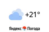 Погода в Донецке