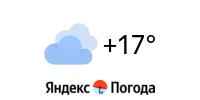 погода в дорохово московской области на 14 дней удобный поиск вакансий