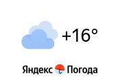 Погода в Зеленогорске
