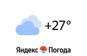 Погода в Исилькуле