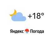 Погода в Калачинске