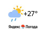 Погода в Чусовом