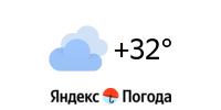 погода на завтра назарово Marmot 490 руб