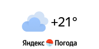 Сервис - Яндекс.Погода