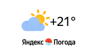 Яндекс.Погода на сегодня