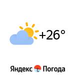 Погода в Ка-Мау: