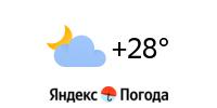 обои для погода завтра в добрянке что