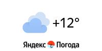 Погода яндекс ялта на неделю