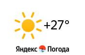 Погода в Сочи
