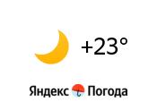 Яндекс.Погода Сочи
