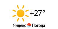Аэропорт Белгород Погода