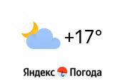 Погода в Красноярске