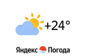 Погода в Омском районе