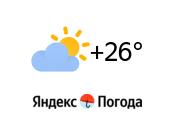 Погода в Курске